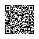 COME IMPOSTARE UN DNS SICURO SULLO SMARTPHONE